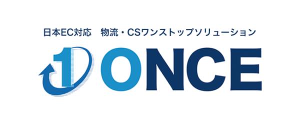 海外企業のEC日本進出を支援するサービス「ONCE(ワンス)」が開始