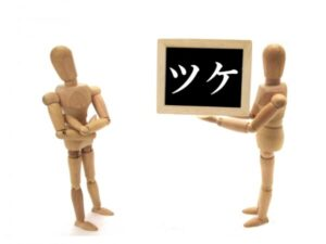 Yahoo!ショッピング・PayPayモール、後払い決済「ゆっくり払い」を7月に提供予定