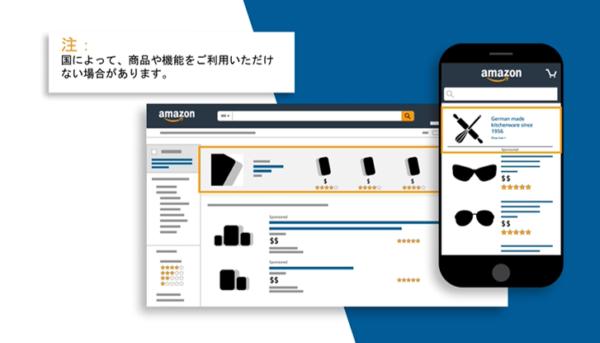マニュアルターゲティングで、Amazonスポンサープロダクト広告を改善