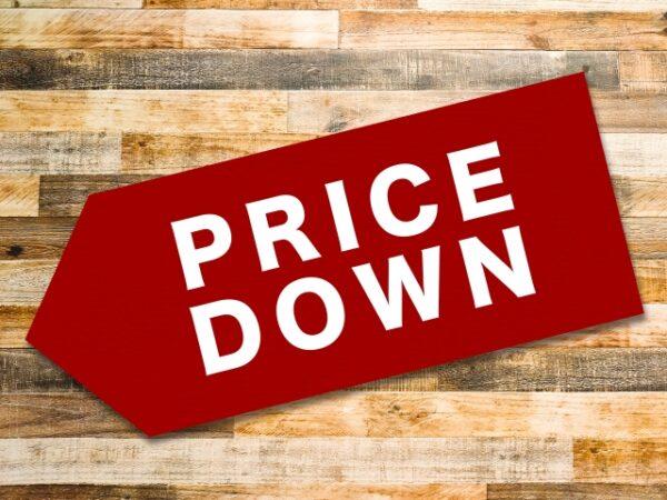 2021年7月開始!楽天市場の検索連動型広告(RPP)の最低CPC値下げ