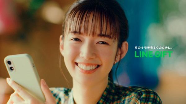 【ヤフー】 LINEとYahoo! JAPAN、「LINEギフト」「Yahoo!ショッピング」「PayPayモール」 において、出店者および出店希望者等への営業活動に関する連携を新たに開始