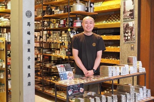 アフターコロナを見据えた馬嶋屋菓子道具店の取り組みとは? 人との繋がりを重要視する理由
